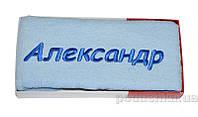 Подарочное полотенце TAC с вышивкой Мужское имя 50х90 см терракотовое с именем Дмитрий