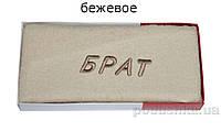 Подарочное полотенце TAC с вышивкой Родственники 50х90 см кремовое с надписью Сестра