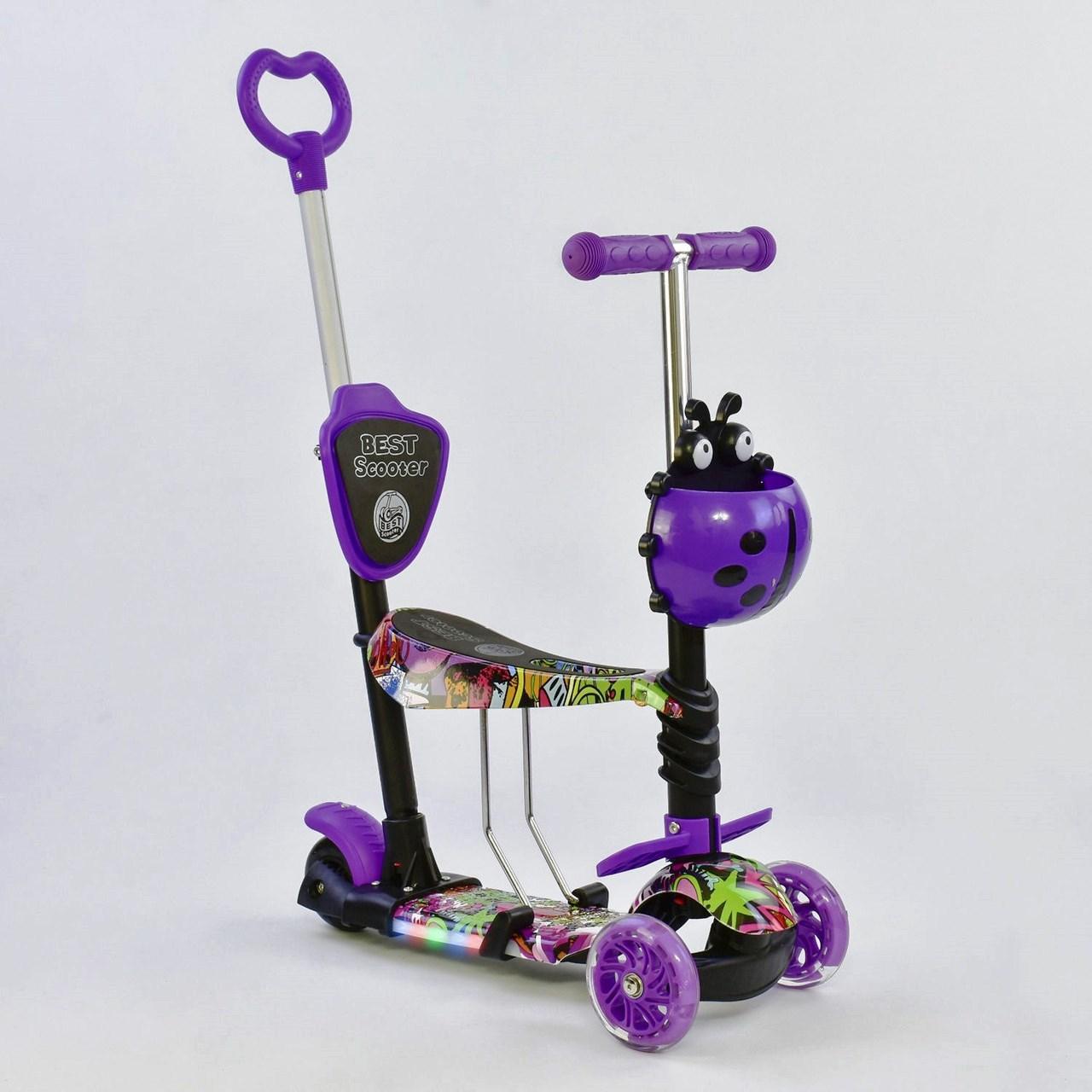Самокат Best Scooter 5 в 1 Абстракция 58040 подсветка колес