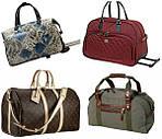 Какой должна быть женская дорожная сумка?