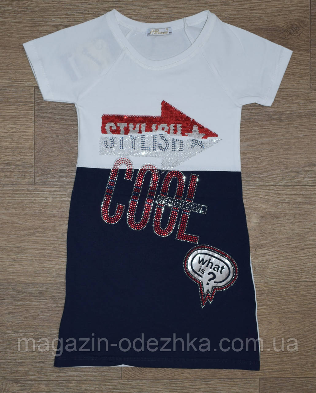 """Туника-платье для девочки 116-122-128-134 рост, """"Benini"""" Турция"""
