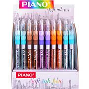 Ручки piano