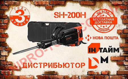 Отбойный молоток электрический Dnipro-M SH-200H, фото 2