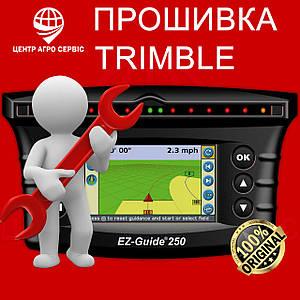 Прошивка Trimble (чистка, перепрошивка GPS курсоуказателя, агронавигатора трактора)