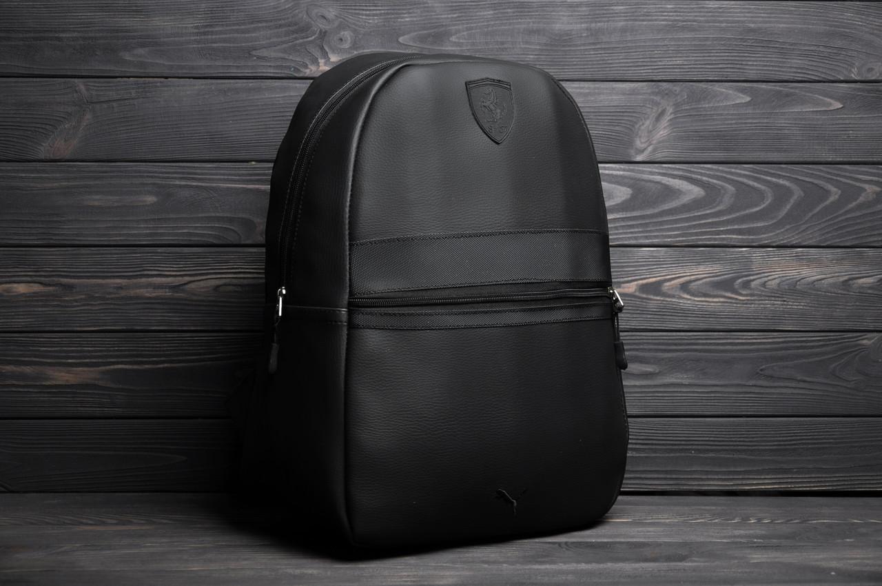 1ba6fbfbc94a Кожаный рюкзак в стиле Puma Ferrari (экокожа), высокое качество - Panda-shop
