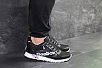 Мужские кроссовки Reebok (черно-белые) , фото 3