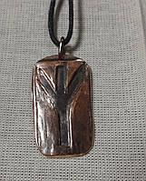 Альгиз (Algiz) руна амулет, медь – мгновение, защита