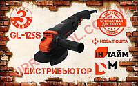 Болгарка, угловая шлифмашина Dnipro-M GL-125S