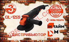 Болгарка Dnipro-M GL-125S (Мшк-1250 р с регулятором)