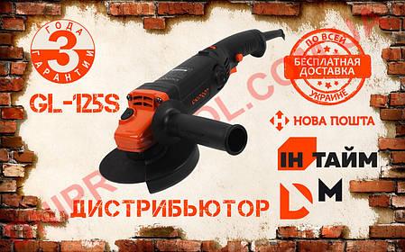 Болгарка, угловая шлифмашина Dnipro-M GL-125S, фото 2