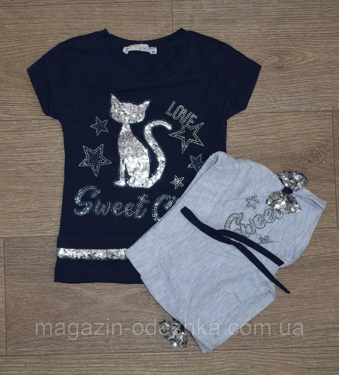 """Комплект футболка+ шорты для девочки на 92-98-104-110 рост """"Benini"""" Турция"""