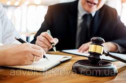 Сколько стоит бесплатная консультация адвоката?