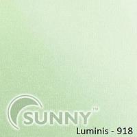 Рулонные шторы для окон в открытой системе Sunny, ткань Luminis