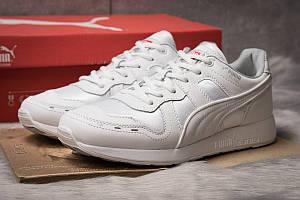 Кроссовки мужские Puma Roland RS-100 , белые (14932) размеры в наличии ► [  41 44  ]