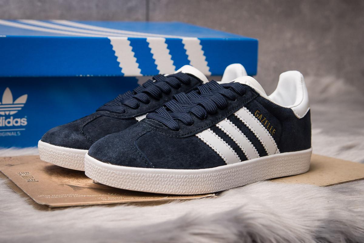 Кроссовки женские 15063, Adidas Gazelle, темно-синие ( 39  )