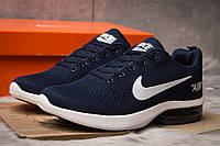 Кроссовки мужские Nike Air, темно-синие (15073) размеры в наличии ► [  41 44 45 46  ], фото 1