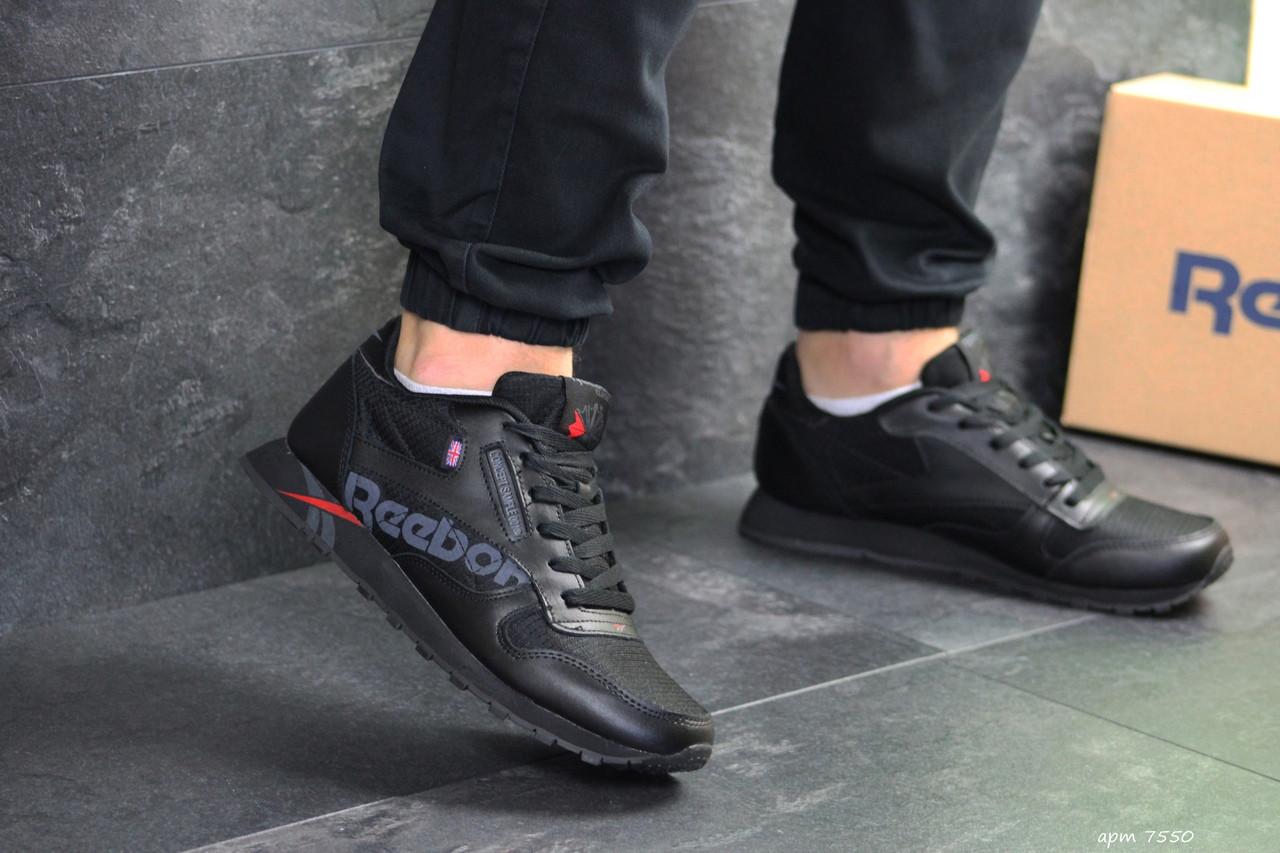 Мужские кроссовки Reebok (черные)