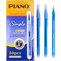 Ручка масляная Piano PT-1155 синяя