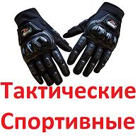 """Спортивные летние тактические перчатки """"Mad Bike""""."""