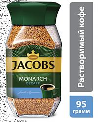 Кофе растворимый JACOBS Monarch Decaff без кофеина 95г. 100% Оригинал
