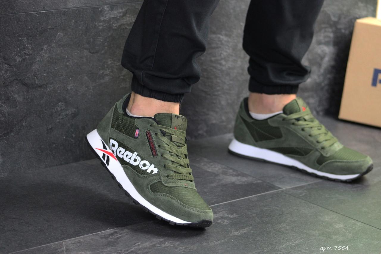 Чоловічі кросівки Reebok (темно-зелені)