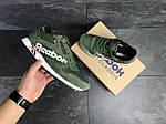 Чоловічі кросівки Reebok (темно-зелені), фото 4