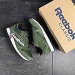 Чоловічі кросівки Reebok (темно-зелені), фото 6