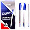 Ручка масляная Piano PT-1159 синяя