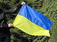 Флаг Украины 90 х 60 (Флаги Украины)