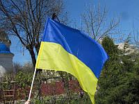 Флаг Украины 150х100 (Флаги Украины)