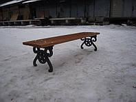 Лавка садово-парковая Б-3(ЛС-2)