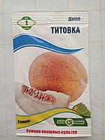 Семена дыни Титовка 1 гр