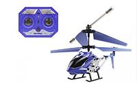 Вертолет на радиоуправлении Model King 33008, фото 1