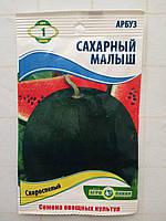 Семена арбуза Сахарный Малыш 1 гр