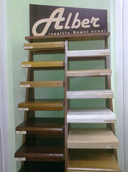 Подоконник Alber Заглушки x пара