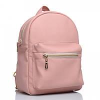 0be79fee8f4f Розовый рюкзак в Украине. Сравнить цены, купить потребительские ...