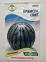 Семена арбуза Кримсон Свит 1 гр