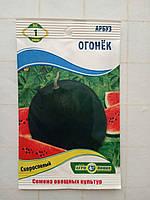 Семена арбуза Огонёк 1 гр