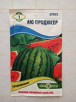 Семена арбуза Аю продюсер 1 гр