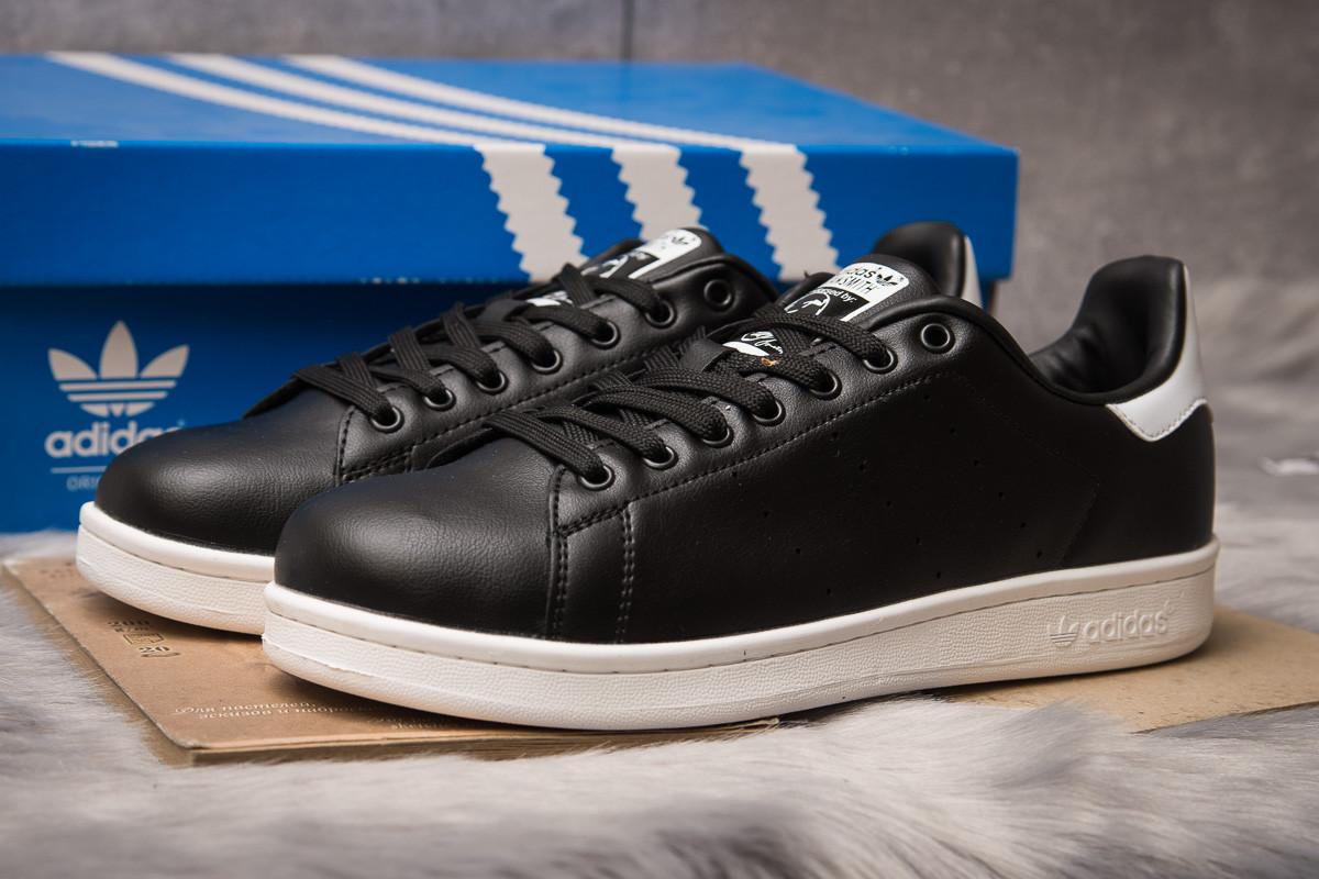 Кроссовки мужские Adidas Stan Smith, черные (14983) размеры в наличии ► [  46 (последняя пара)  ]