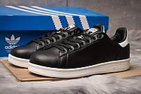 Кроссовки мужские Adidas Stan Smith, черные (14983) размеры в наличии ► [  46 (последняя пара)  ], фото 1