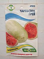 Семена арбуза Чарльстон Грей 1 гр