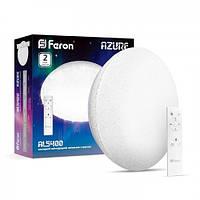 Люстра светодиодная Feron AL5400 AZURE 36W (с пультом)