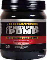 FormLabs Creatine PhosphaPump (100% Monohydrate) 500 g