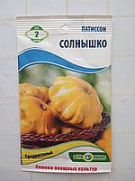 Семена патиссона Солнышко 2 гр