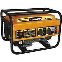Генератор бензиновый Fermer AP-2800