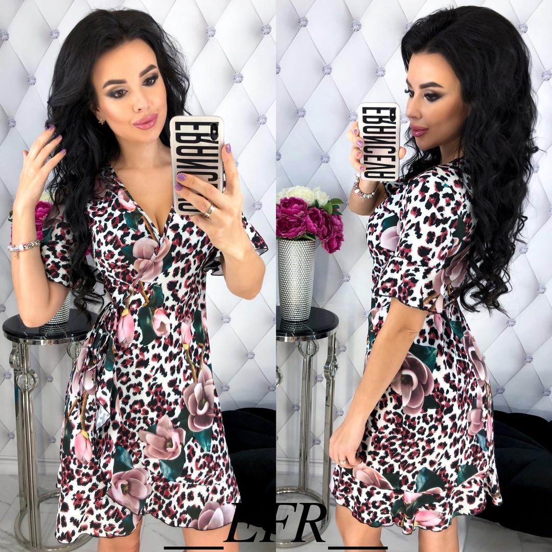 d4e24775acf2 Купить Женское нежное платье на запах от надежного поставщика