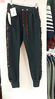 Спортивные штаны для мальчика на 9-12 лет черного цвета оптом