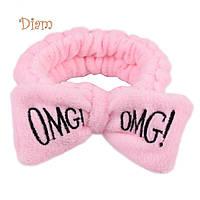 Косметическая повязка бант розовая