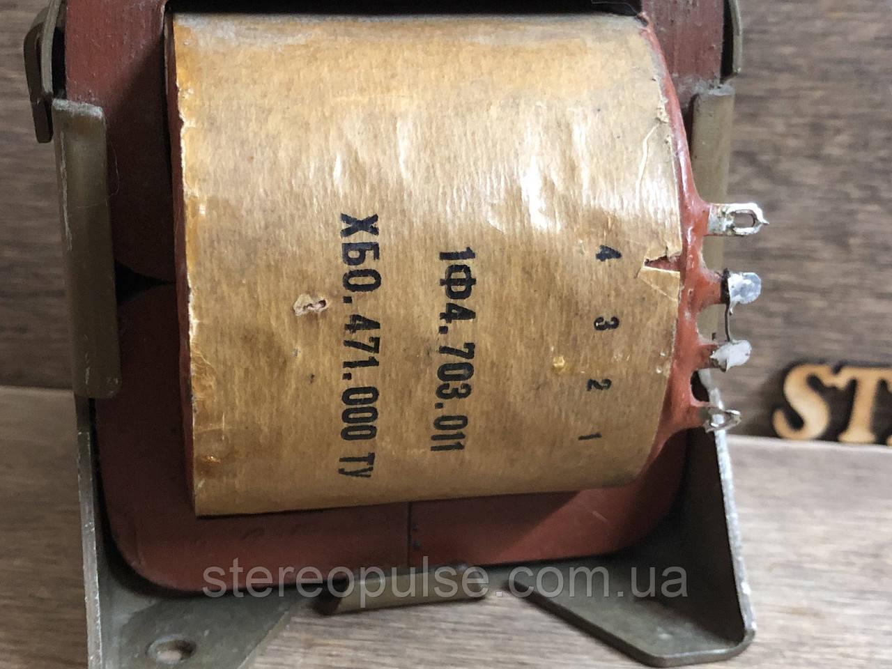 Трансформатор  1Ф4.703 011
